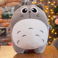 超大号可爱龙猫抱枕超软公仔毛绒玩具睡觉枕头情人节女孩生日礼物