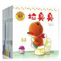 小熊宝宝绘本系列全套10册儿童绘本 0-3周岁好习惯养成亲子阅读绘本图画书宝宝书籍 0-3岁 早教 正版婴幼儿行为培养