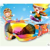 大镜框卡通双层防雾 球面 防紫外线 防雪盲可爱儿童滑雪镜 可卡近视镜