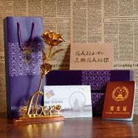 520母亲节礼物实用送妈妈40岁生日创意女生浪漫女朋友特别的小