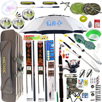 钓鱼竿套装 渔具套装组合全套手竿钓鱼竿套装组合全套新手