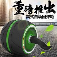 回弹健腹轮腹肌轮巨轮静音健身器材家用女士减肚子滚滑轮男士训练 (纯洁白) 回弹巨轮 智能刹车【送专用跪垫】+黑色