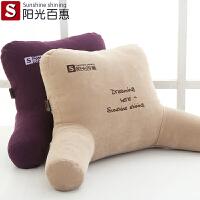 床头靠枕抱枕办公室汽车内用护腰靠垫座椅子腰枕沙发靠背垫午睡枕