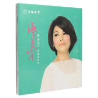 正版 蔡琴 经典民歌 2010海上良宵香港演唱会 cd专辑唱片