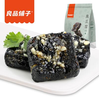 良品铺子 长沙臭豆腐 120gx2袋 湖南特产黑色豆腐干豆干蒜蓉味零食小吃