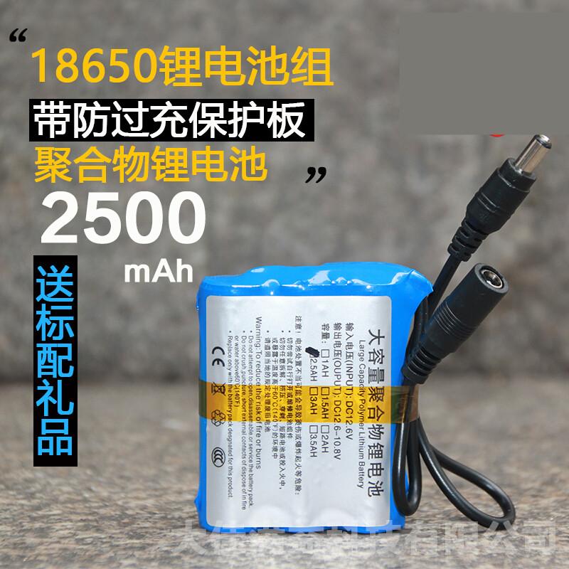 18650锂电池组12v可充电带保护板聚合物移动广场舞音响音箱小体积 发货周期:一般在付款后2-90天左右发货,具体发货时间请以与客服协商的时间为准