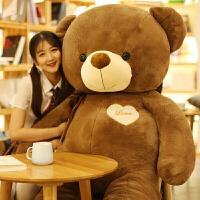 抱抱熊绒毛绒物女友玩具泰迪熊公仔超大熊洋娃娃布1.2米生日礼物走心母节520