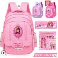 小学生书包6-12周岁 女儿童双肩包 3-5年级女童背包 1-3年级女孩