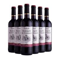 西班牙DO级梦歌湖干红葡萄酒750ml*6 【整箱6支】原瓶进口红酒
