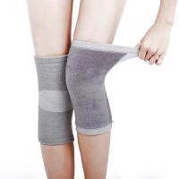 护膝保暖老寒腿加绒竹炭护腿冬季中老年人加厚膝盖冬天男女通用 浅灰色灰绒