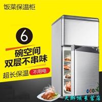 厨房饭菜家用保温柜双门保温箱热菜宝饭菜保温板不用电商用暖菜宝