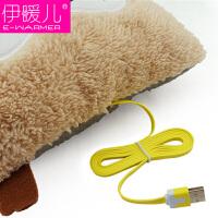 伊暖儿 宠・爱USB暖脚宝电暖鞋保暖脚垫电热宝暖腰暖手宝暖宝宝暖腰电暖 简洁版 猴子