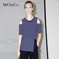 MOCO露肩短袖套头圆领侧开衩条纹中长款T恤MA172TEE220 摩安珂