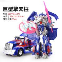超大号擎天变形汽车 玩具机器人益智模型 6699-12