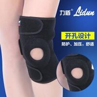 运动护膝 夏季开孔透气护膝 篮球排球登山跑步骑行男女护具 一对装左右腿各一只 均码