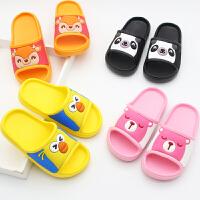 儿童拖鞋夏季男童家用拖鞋女童室内软底防滑洗澡拖宝宝凉拖鞋