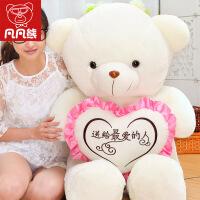 泰迪熊猫公仔毛绒玩具大熊熊布偶娃娃可爱抱抱熊睡觉抱女孩送女友