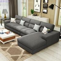 布艺沙发大小户型现代简约客厅北欧可拆洗转角棉麻布沙发组合家具