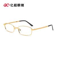 亿超 近视眼镜框男女款经典商务纯钛可折叠全框光学镜架可配镜FB6104