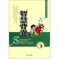 【旧书二手书8成新】智慧背囊(第5辑)(内容一致,印次、封面或不同,统一售价,发货) 王玉强 978780660867