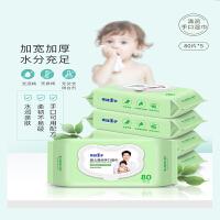 婴儿湿巾80抽100带盖批发手口屁专用宝宝新生幼儿湿纸巾 i0u