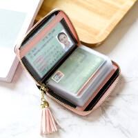 户外卡包女超薄小巧大容量多卡位驾驶证卡包零钱包一体可爱证件包