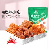 【良品铺子-杜啦辣518g】辣条零食大礼包儿时美味网红小吃