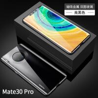 【�p面玻璃】�A��mate30pro手�C��5g磁吸金�龠�框薄4G男潮牌por包防摔套素皮限量版女新款��