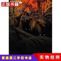 【二手9成新】动物与植物之谜牛千寻、张文元著京华出版社