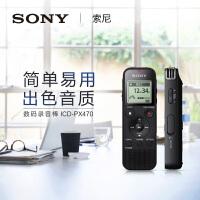 Sony索尼录音笔ICD-PX470 索尼数码录音笔 LPCM无损线性录音/自动语音录制/索尼高灵敏麦克风系统 索尼专
