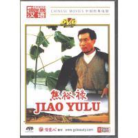 新华书店正版 中国老电影 俏佳人FOLLOW ME汉语 焦裕禄DVD