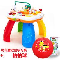 儿童宝宝游戏桌婴儿学习桌功能早教男女孩玩具台1-3岁0