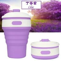 旅行便携可折叠硅胶个性水杯咖啡杯茶杯健身收缩户外软水壶多功能