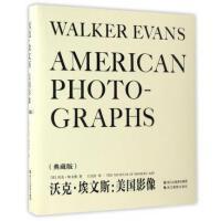 沃克.埃文斯--美国影像(精)摄影大师高清作品集/人文轻纪实摄影照片欣赏解析书籍+经典手工影像(典藏版) 34位古典手