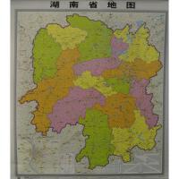 湖南省无缝双全挂图(全新升级版) 山东省地图出版社