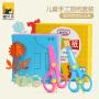猫贝乐儿童剪纸大全幼儿早教手工DIY制作彩色折纸书籍3-6岁玩具