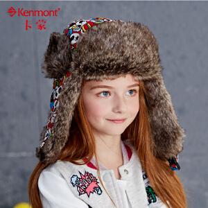 3-6岁女童雷锋帽卡通儿童帽防冻护耳帽韩版飞行帽男童可爱东北帽4754