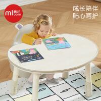 曼龙儿童桌学习桌宝宝写字游戏桌学生桌可升降调节桌子书桌写字台