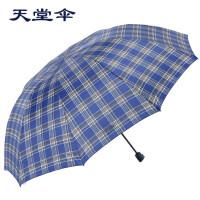 天堂伞商务英伦雨伞33213E大创意折叠三人雨伞钢杆钢骨