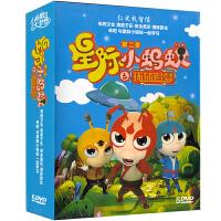 新华书店正版 动画片 星际小蚂蚁之环球追梦 第二季 5DVD