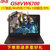华硕(ASUS)G58VW6700 ROG玩家国度15.6英寸 游戏笔记本电脑 I7 6700 8GB 1TB+128