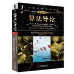 算法导论(原书第3版) (美)科尔曼 机械工业出版社 9787111407010