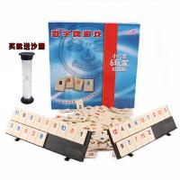 小乖蛋桌面聚会游戏密拉休闲益智拉数字以色列麻将牌桌游卡牌正版