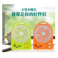 太阳能充电风扇三合一充电风扇宿舍风扇
