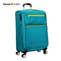 卡拉羊万向轮拉杆箱20寸24寸28寸男女大容量行李箱旅行箱登机箱拖箱CX8428