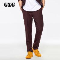 GXG男装 男士秋季热卖休闲裤时尚酒红色套西西裤#53114041