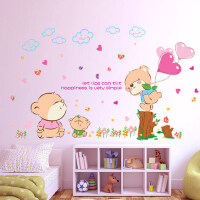 墙壁贴画客厅电视背景墙纸卧室壁纸自粘温馨可移除房间装饰品墙贴