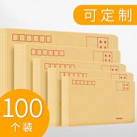 100个装牛皮纸信封白黄色信封袋工资袋办公用品批发小2号7号9号大
