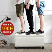 服装店沙发凳门口换鞋凳储物鞋店试鞋凳欧式长凳床尾凳试衣间凳子