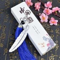 羽毛书签金属可爱古风个性创意古典中国风礼品复古学生用文具批发